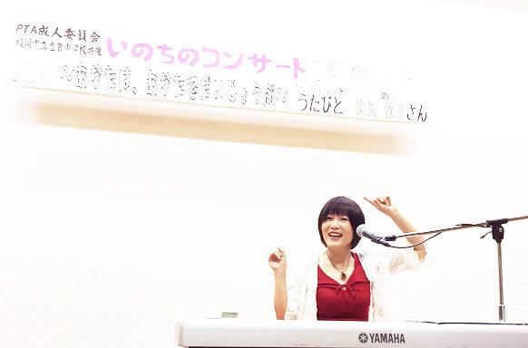 志賀中学校
