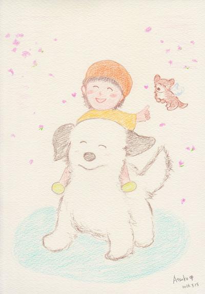 染矢敦子の絵、花咲わんわん